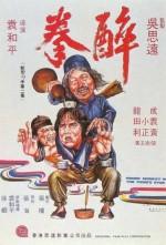 Big And Little Wong Tin Bar (1962) afişi