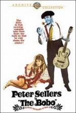 Bir Gecelik Aşk (1967) afişi