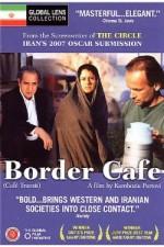 Border Cafe (2005) afişi