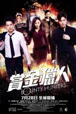 Bounty Hunters (2016) afişi