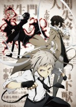 Bungou Stray Dogs (2016) afişi