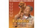 Bwakaw (2012) afişi