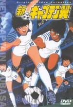 Captain Tsubasa: Ayauşi! Zen Nippon Jr.