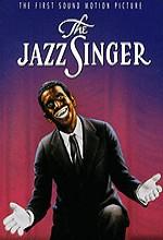 Caz şarkıcısı (1927) afişi