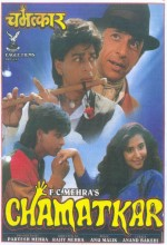 Chamatkar (1992) afişi