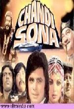 Chandi Sona (1977) afişi