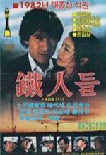 Cheolindeul (1983) afişi