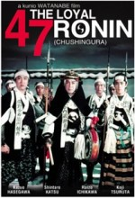 The Loyal 47 Ronin (1958) afişi