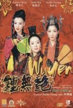 Wu yen (2001) afişi