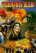 Circus Kid (1994) afişi