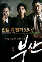Busan City Of Fathers (2009) afişi
