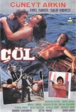 Çöl (1983) afişi
