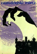 Cudotvorni Mac (1950) afişi