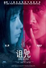 Curse Of Lola (2005) afişi