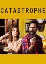 Catastrophe (2015) afişi