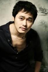 Cha Eun-jae (i)