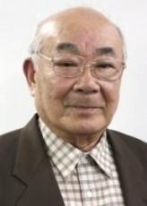 Chikao Ôtsuka