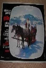 çile(ı) (1972) afişi