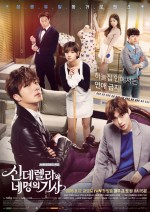 Cinderella and Four Knights (2016) afişi