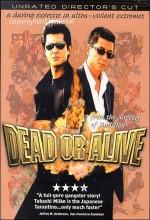 Dead Or Alive: Hanzaisha