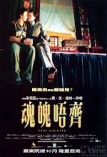 Demi Haunted (2002) afişi