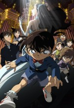 Detective Conan: Full Score Of Fear (2008) afişi