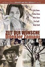 Dilekler Zamanı (2005) afişi