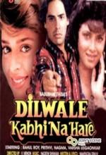 Dilwale Kabhi Na Hare (1992) afişi