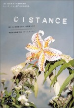 Distance (2001) afişi