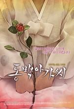 Dongbaek A-ga-ssi