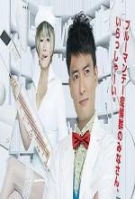 Dr. ırabu ıchiro