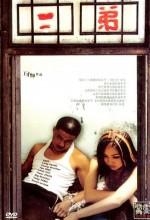 Drifters (2003) afişi