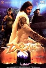 Drona 2008 (2008) afişi