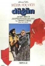 Düğün (1973) afişi