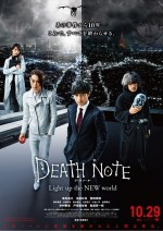 Death Note: Light Up The New World (2016) afişi