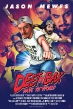 Deet N'Bax Save Th'World (2015) afişi