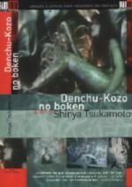 Denchu Kozo no boken (1987) afişi