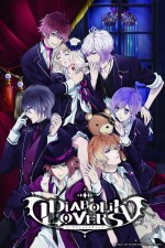Diabolik Lovers (2013) afişi