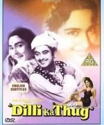 Dilli Ka Thug (1958) afişi