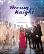 Dream Knight (2015) afişi