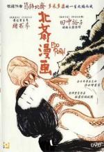 Edo Porn – Cat ııı