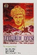 Efelerin Efesi