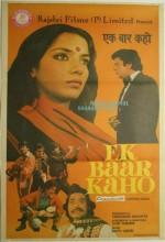 Ek Baar Kaho (1980) afişi