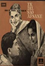 Ek Dil Sao Afsane (1963) afişi