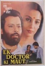 Ek Doctor Ki Maut (1991) afişi