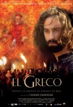 El Greco (2007) afişi