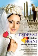 Ezdevaj Be Sabke Irani (2006) afişi