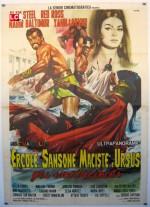 Ercole, Sansone, Maciste e Ursus gli invincibili (1964) afişi