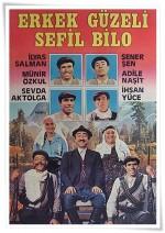 Erkek Güzeli Sefil Bilo (1979) afişi