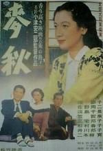 Erken Gelen Yaz (1951) afişi